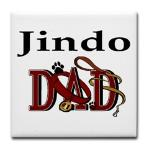 Jindo Dad gifts, shirts, accessories